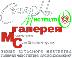 logo ms ukr
